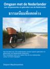 Boek Omgaan met de Nederlander voor Thai