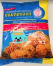 Khanom Dogjoak Flour แป้งขนมดอกจอก