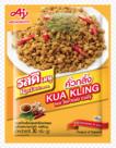 คั่วกลิ้ง Kua Kling