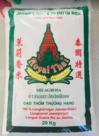Hommali rice