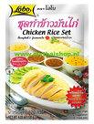 Chicken-Rice-Set-120gr.-ชุดทำข้าวมันไก่