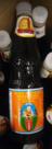ซีอิ้วดำ สลากส้ม สูตร 5