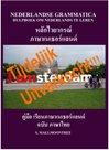 Nederlandse-Grammatica-voor-Thai