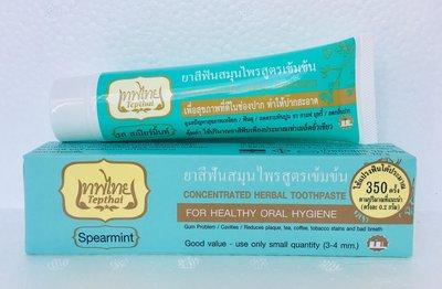 ยาสีฟันเทพไทย