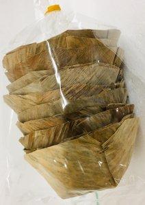 กระทงใบตองแห้ง