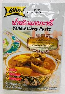 LOBO Gele curry 50gr. พริกแกงกะหรี่