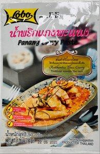 LoBo Panang Curry 50gr. เครื่องพะแนง