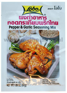 Pepper Garlic