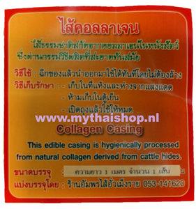 ไส้คอลลาเจน Collagen casing