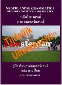 Nederlandse Grammatica voor Thai