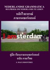 Boek Nederlandse Grammatica voor Thai