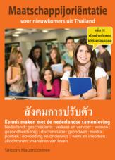 Boek Maatschappij Oriëntatie voor Thai
